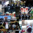 祭り2009
